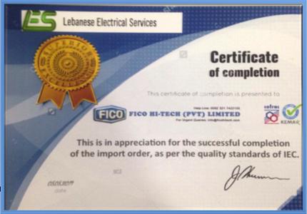 small_certificate
